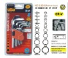 9pc hexgon socket key set