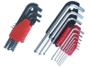 9pcs Ball Point Hex Wrench Set