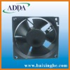 ADDA AD8032 High Speed Cooler Fan