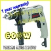 AM-ID7216B 13MM 600W IMPACT DRILL