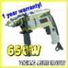 AM-ID7219 13MM 650W IMPACT DRILL