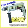 AM-ID7227 13MM 810W IMPACT DRILL