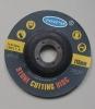 Angle Sanding Disc