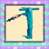 B67 rock drill jack hammer