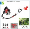 BC415 1.5Kw Backpack Brush Cutter