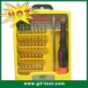 BEST-8901 Screwdriver Sets approved 30 in 1