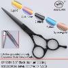 Baber scissors GF-55BK