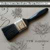 Bristle Paint Brush no.1119
