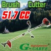 Brush cutter (GGT8525)