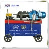 Building Materials Processing Machine