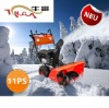 CE/GS electric snow thrower 11hp tyre/track catepillar drive