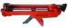 Caulking gun(save strength)