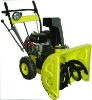 "Clearing width:24""(61cm),electric start,6.5hp snowblower"