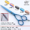 Colored scissors L-60B