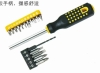 Combine screwdriver (17pcs)