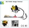 DS-7510B Power Hedge Trimmer/Gasoline Hedge Trimmer
