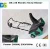 DS-L59 Electric Snow Blowers