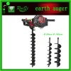 Digging tools 42.7cc earth drill earth auger