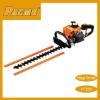 Double Gasoline Hedge Trimmer 23CC