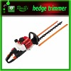 Dual-sides HT23cc hedge trimmer