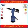 Durable automatic air rivet gun pneumatic tool