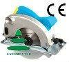 EBT-CP056 Car Polisher