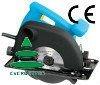 EBT-CP058 Car Polisher