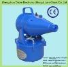 Electric ULV Sprayer OR-DP1