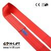 Endless Type Polyester Webbing sling 5 Ton