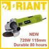 Eriant brand Angle grinder 150/180mm