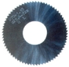 Extra thin tungsten carbide tipped slitting blades