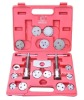 FS2415B auto repair tool 18pcs Brake Piston Wind-Back Tool Kit