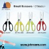 Fashion & health Kitchen Scissors