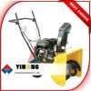 Fast delivery snow blower with reasonable price