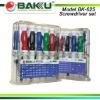 For NK Mobile Screwdriver Set BK-625