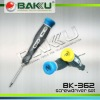 For iphone 4 Soft handle +1.2mm best quality screwdriver BK-362
