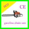 Forest gasoline chainsaw