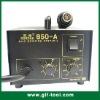 GORDAK-850A hot air gun