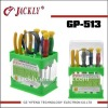 GP-513 CR-V ,ridgid tools (screwdriver) ,CE Certification.