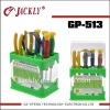 GP-513 CR-V ,ridgid tools (screwdriver) ,CE Certification.
