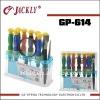 GP-614 CR-V, bicycle set (screwdriver), CE Certification.