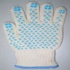 Garden Glove / Working Glove