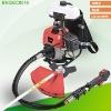 Gardon Tools Brush Cutter 33cc