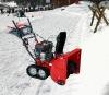 Gasoline Snow Thrower