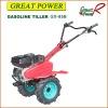 Gasoline Tiller GX-85B