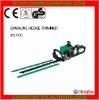 Gasoline hedge trimmer CF-HT004