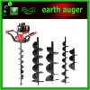 Ground drill, Earth Auger,Digger,garden tool
