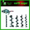 Ground drill, Earth Auger, Driller, with new design