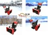 HOT SELL CE/GS electric snow thrower 11hp tyre/track catepillar drive FACTORY PRICE