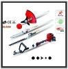 HQ-M260 Brush Cutter